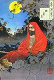 Bodhidharma was a Buddhist monk who lived during the 5th/6th century CE. He is traditionally credited as the transmitter of Ch'an (Sanskrit: Dhyāna, Japanese: Zen) to China, and regarded as the first Chinese patriarch.<br/><br/>  According to Chinese legend, he also began the physical training of the Shaolin monks that led to the creation of Shaolinquan.