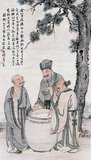 The Vinegar Tasters (三酸圖, three sours; 嘗醋翁, vinegar tasting old-men; 嘗醋圖, 尝醋图), is a traditional subject in Chinese religious painting. The allegorical composition depicts the three founders of China's major religious and philosophical traditions: Confucianism, Buddhism, and Taoism. The theme in the painting has been interpreted as favoring Taoism and critical of the others.<br/><br/>  The three men are dipping their fingers in a vat of vinegar and tasting it; one man reacts with a sour expression, one reacts with a bitter expression, and one reacts with a sweet expression. The three men are Confucius, Buddha, and Laozi, respectively. Each man's expression represents the predominant attitude of his religion: Confucianism saw life as sour, in need of rules to correct the degeneration of people; Buddhism saw life as bitter, dominated by pain and suffering; and Taoism saw life as fundamentally good in its natural state. Another interpretation of the painting is that, since the three men are gathered around one vat of vinegar, the 'three teachings' are one.