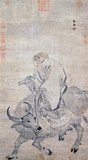 Laozi (Lao Tzu, c. 6th century BCE) was a mystic philosopher of ancient China. His association with the Daodejing (Tao Te Ching) has led him to be traditionally considered the founder of Taoism (also spelled 'Daoism').<br/><br/>  He is also revered as a deity in most religious forms of the Taoist religion, which often refers to Laozi as Taishang Laojun, or 'One of the Three Pure Ones'. Laozi translated literally from Chinese means 'old master' or 'old one', and is generally considered honorific.