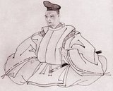 Chikamatsu Monzaemon (Japanese: 近松門左衛門; real name Sugimori Nobumori, 杉森信盛, 1653 – 6 January 1725) was a Japanese dramatist of jōruri, the form of puppet theater that later came to be known as bunraku, and the live-actor drama, kabuki.<br/><br/>  The Encyclopædia Britannica writes that he is 'widely regarded as the greatest Japanese dramatist'. His most notable plays deal with double-suicides of honor bound lovers. Okakura Kakuzo describes him as 'Japan's Shakespeare' in his classic 'The Book of Tea'